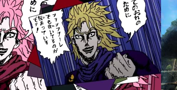 Fan Creates Epic MS Paint Remake Of First Jojo Intro