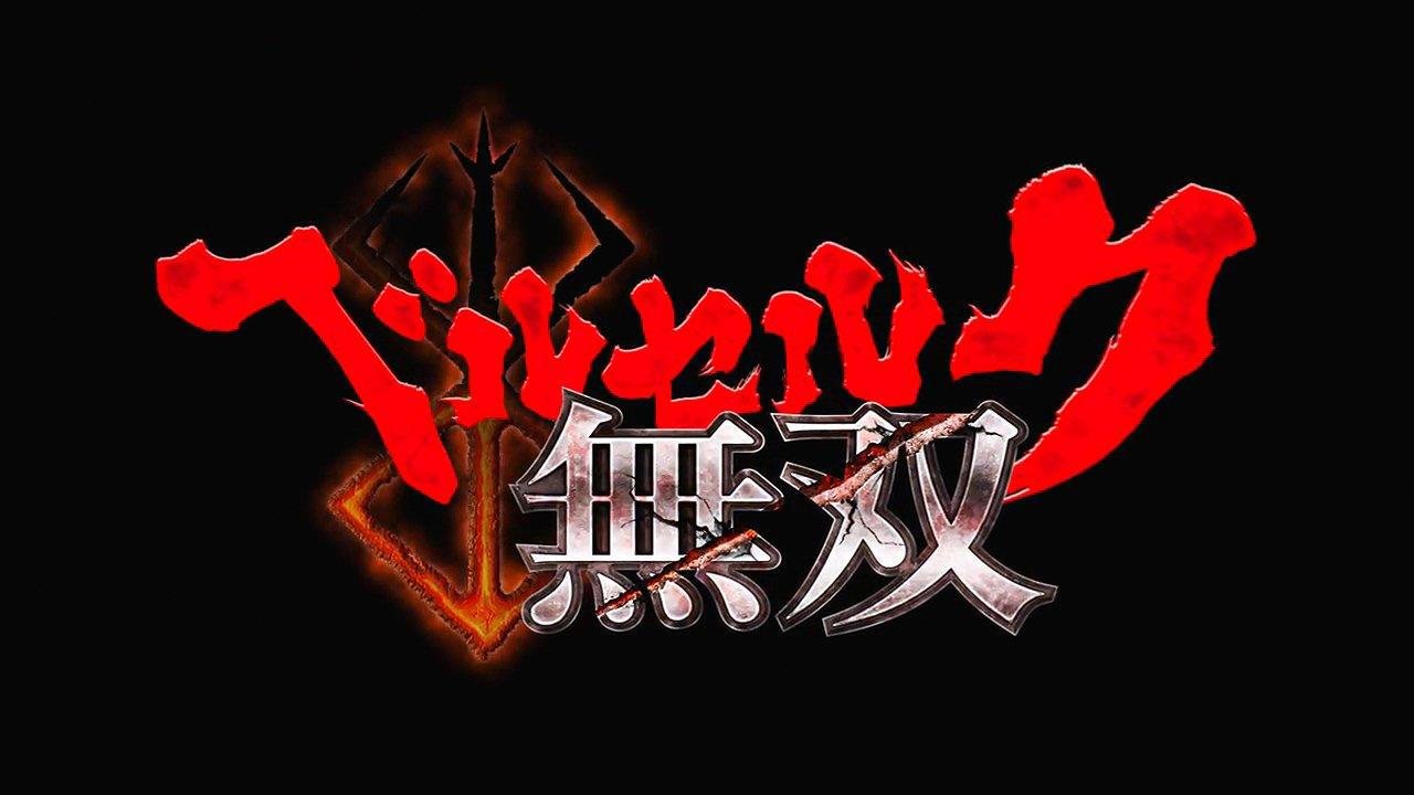Berserk Musou Logo 001 - 20160612