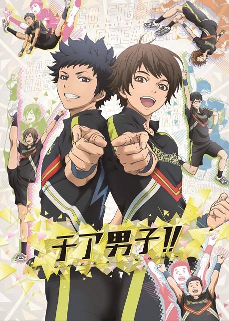 Cheer Boys Visual 001 - 20160629