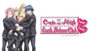 Cute High Earth Defence Club Love Love Visual 002 - 20160630