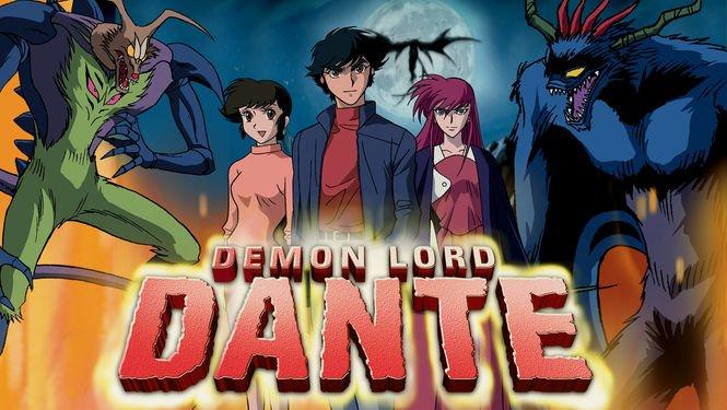Demon Lord Dante Visual 001 - 20160613