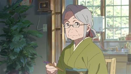 Hitoha
