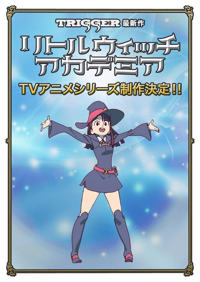 Little Witch Academia TV Announcement Visual 001 - 20160624