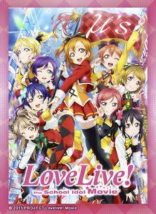 Love Live The School Idol Movie Visual 001 - 20160615