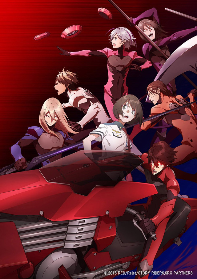 Scared Rider Xechs Visual 001 - 20160618
