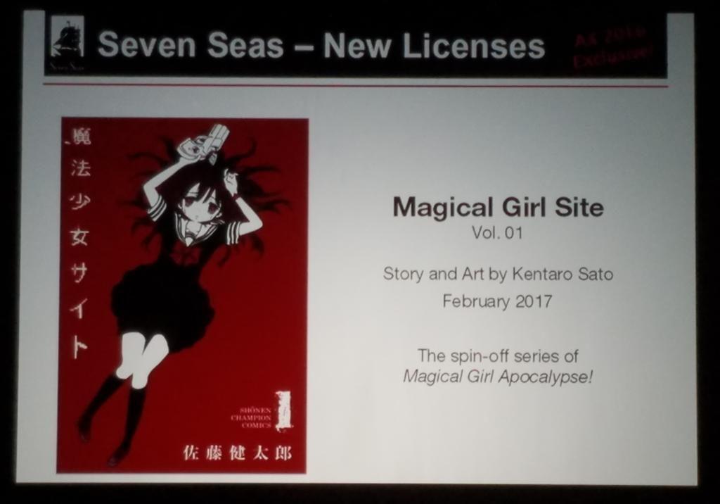 Anime Expo 2016 - Magical Girl Site 001 - 20160702
