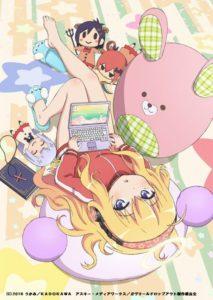 Gabriel Dropout Anime Visual 001 - 20170727