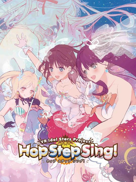Hop Step Sing Visual 001 - 20160717