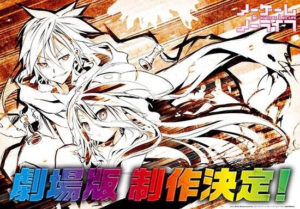No Game No Life Movie Visual 001 - 20160717
