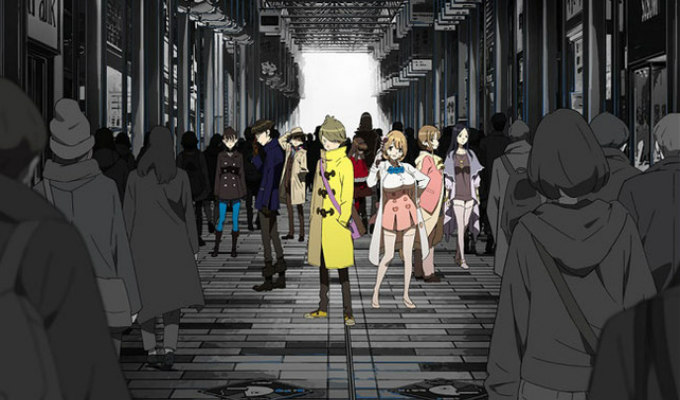 Image result for occultic nine