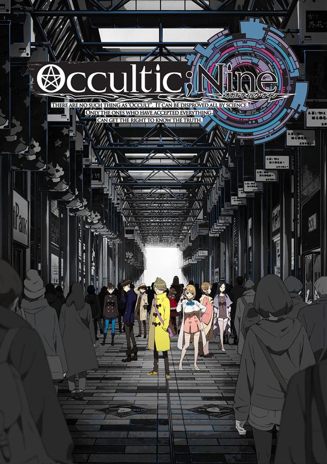 Occultic Nine Visual 001 - 20160730