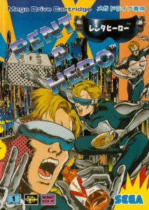 Rent-a-Hero Mega Drive Boxart 001 - 20160712