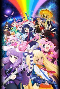Show By Rock Season 2 Visual 001 - 20160704