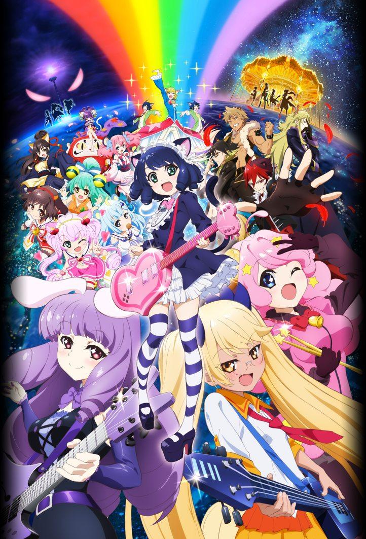 [Top 10] Continuações de Animes Show-By-Rock-Season-2-Visual-001-20160704