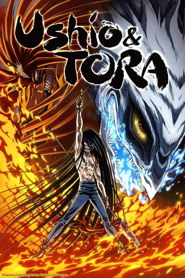 Ushio and Tora Visual 001 - 20160702
