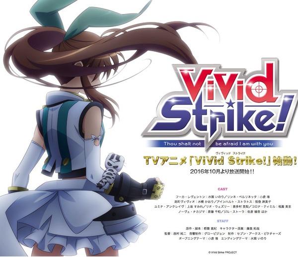 Vivid Strike Visual 001 - 20160708