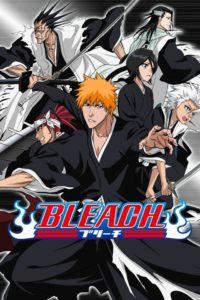 Bleach Anime Visual 001 - 20160817