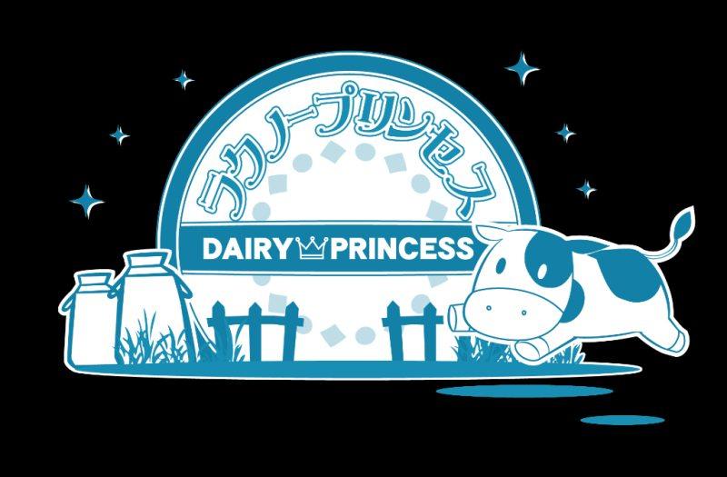 Dairy Princess Visual 001 - 20160813
