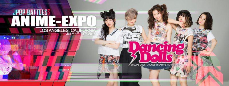 Dancing Dolla 001 - 20160830