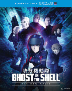 Ghost in the Shell The New Movie Boxart 001 - 20160827