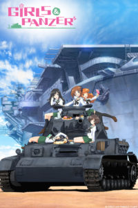 Girls und Panzer Visual 001 - 20160828