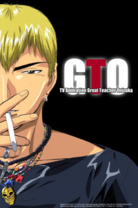 great teacher onizuka stream