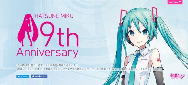 Hatsune Miku 9th Anniversary 001 - 20160831