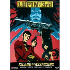 Lupin Island of Assassins Boxart 001 - 20160813