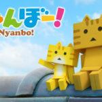 Nyanbo Header 001 - 20160822