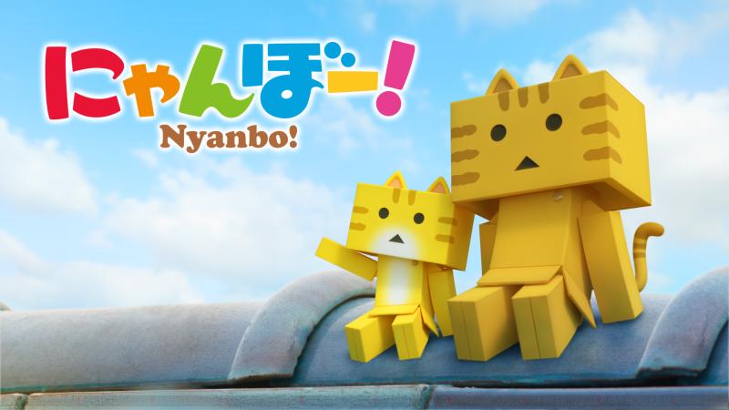 Nyanbo Visual 002 - 20160822
