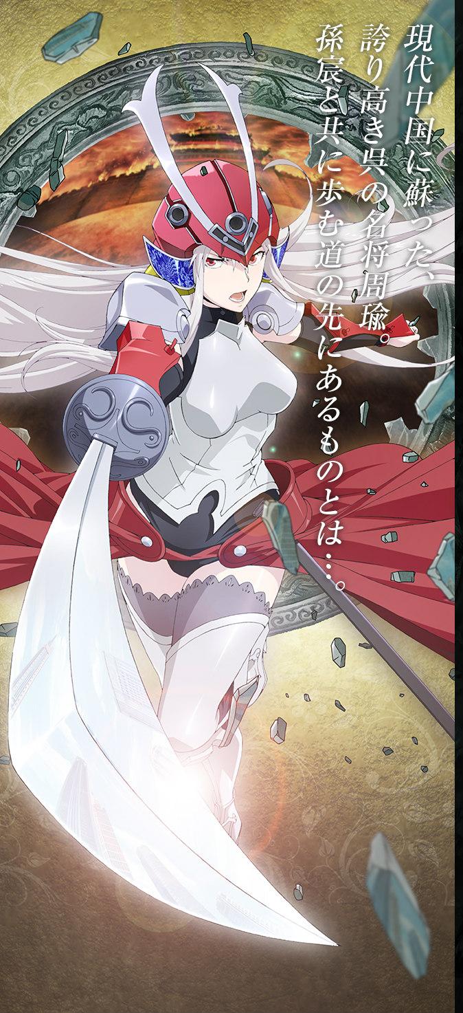 Soul Buster Visual 001 - 20170803
