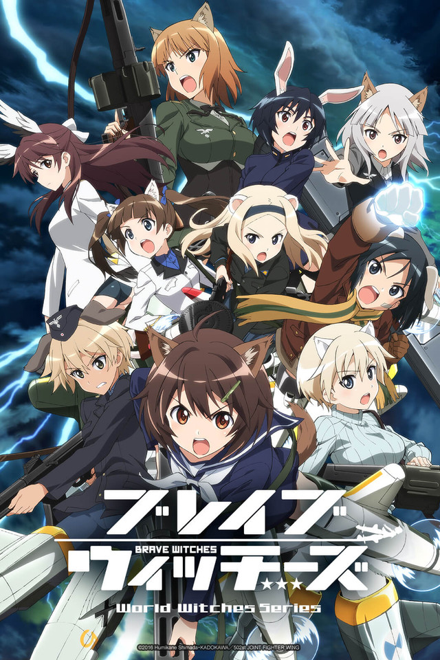 brave-witches-visual-001-20160929