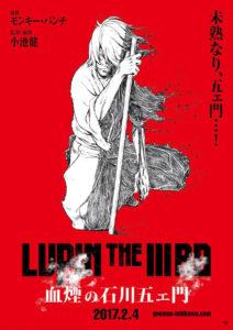 lupin-iii-chikemuri-no-goemon-ishikawa-visual-001-20160909
