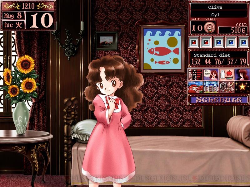 princess-maker-2-001-20160922