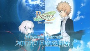 rewrite-anime-s2-announcement-visual-001-20160925