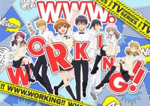 wwwworking-visual-001-201600930