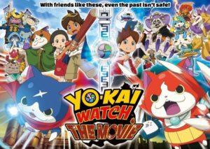 yo-kai-watch-the-movie-001-20160909