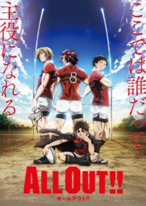 all-out-anime-visual-001-20160222