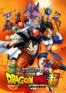 dragon-ball-super-visual-001-20161020