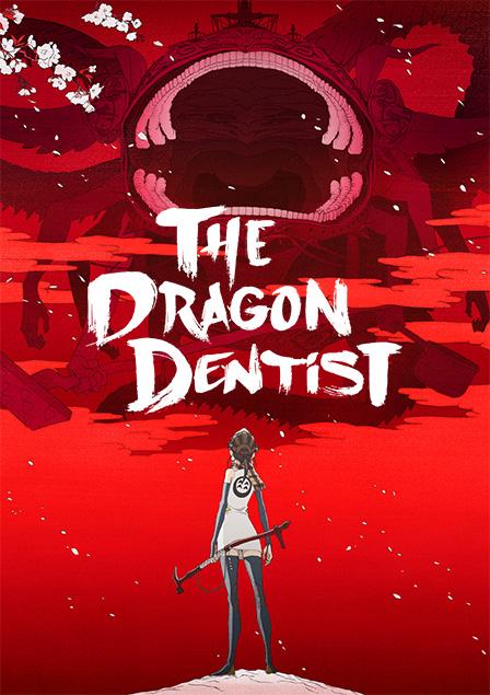 dragon-dentist-tv-special-visual-001-20161016