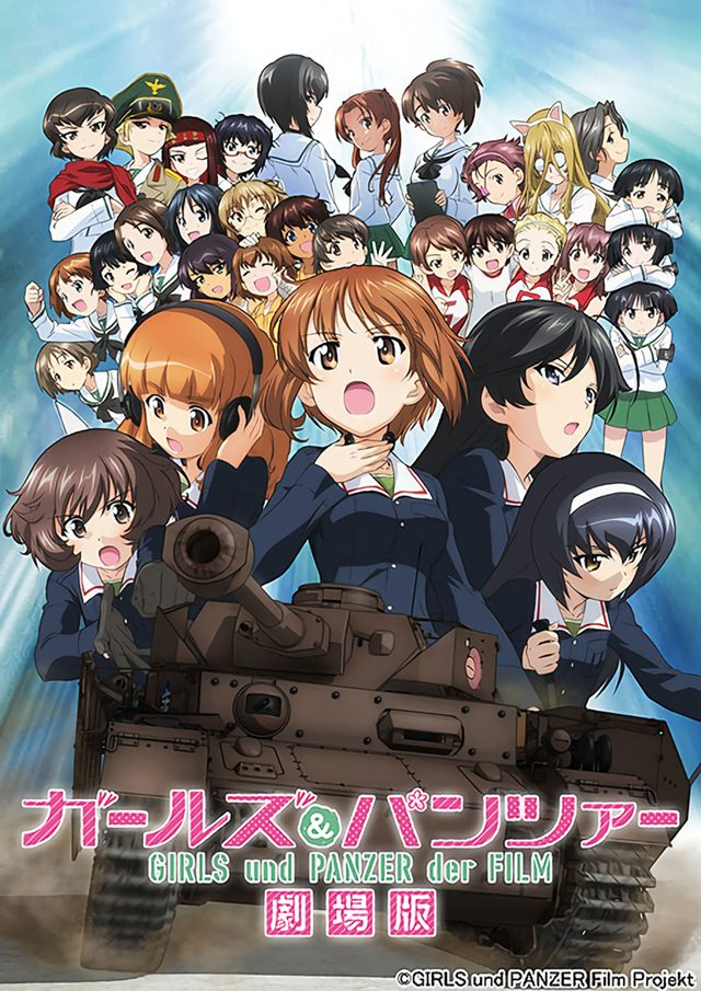 Sentai Filmworks Unveils Girls und Panzer der Film Dub