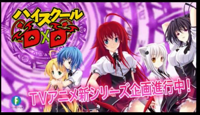 high-school-dxd-4-anime-announcement-20161022