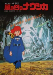 nausicaa-of-the-valley-of-the-wind-movie-poster-001-20161011