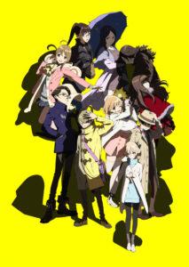 occultic-nine-anime-visual-002-20161001