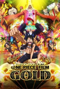 one-piece-film-gold-visual-001-20161005