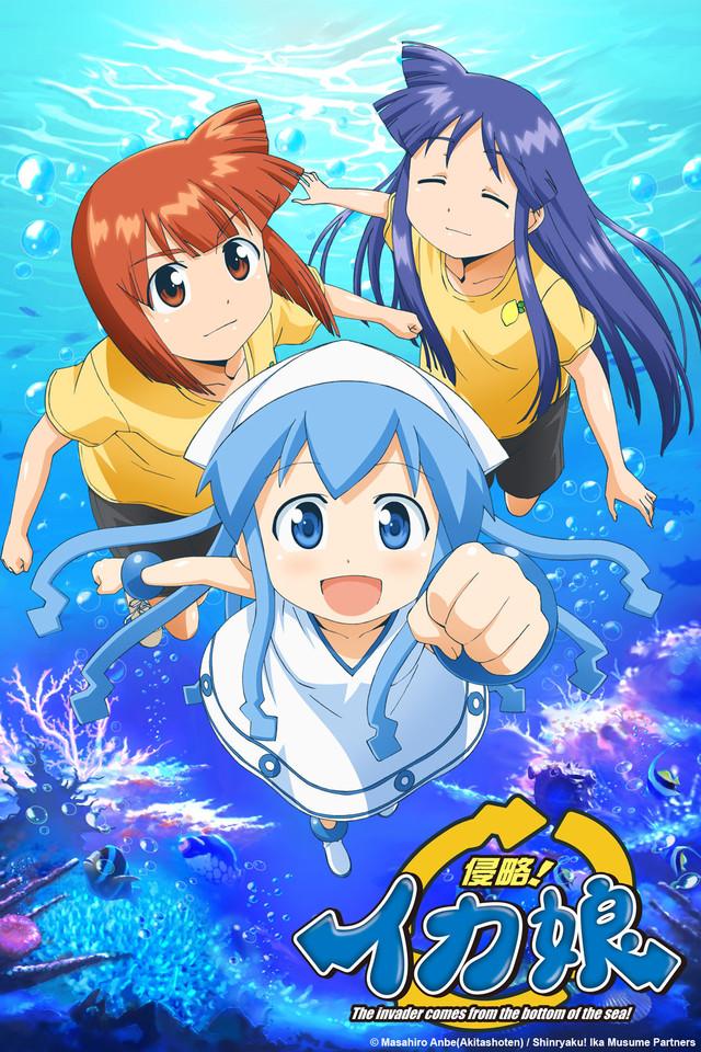 Crunchyroll - Crunchyroll Adds Both Squid Girl OVAs And