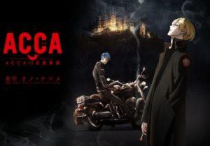acca-anime-visual-001-20161124