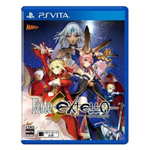 fate-extella-the-umbral-star-boxart-001-20161119