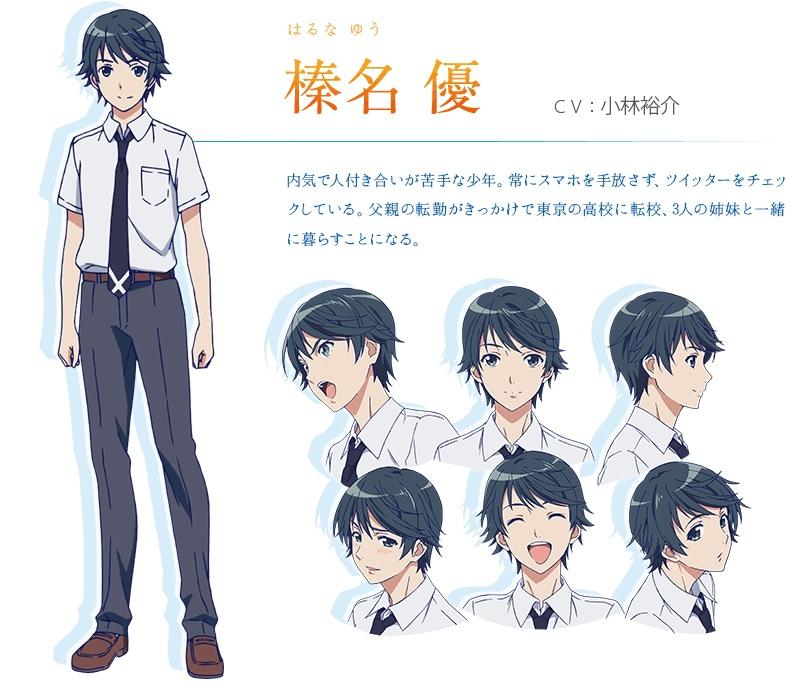 Makoto Kawabata* Kawabata Makoto's Inui - Inui
