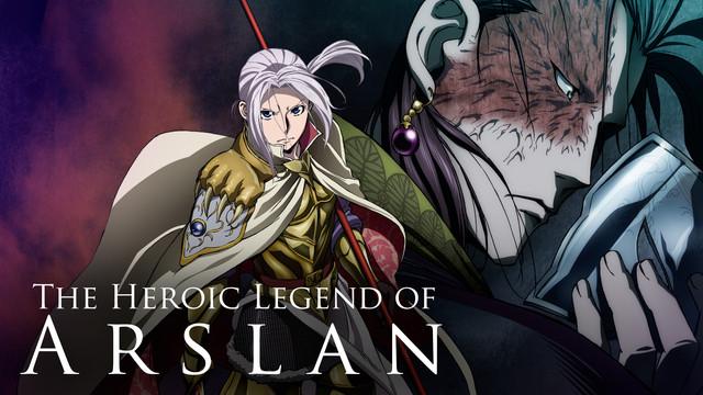 heroic-legend-of-arslan-visual-001-20161123